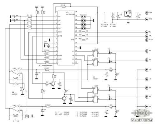 Схема блока контроллера шагового двигателя