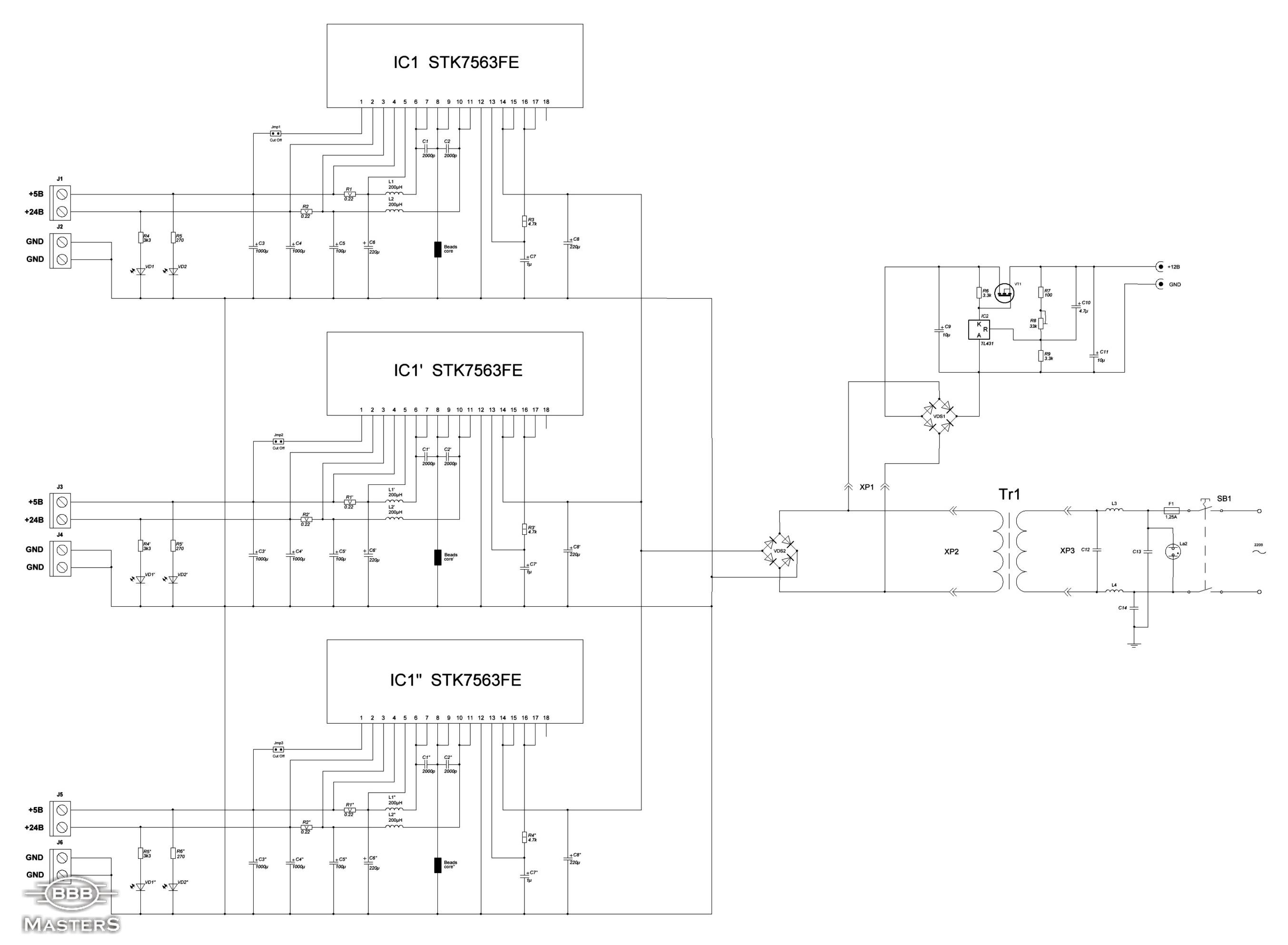 схема блока питания матричного принтера